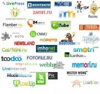 Регистрации в соц. сетях, почте